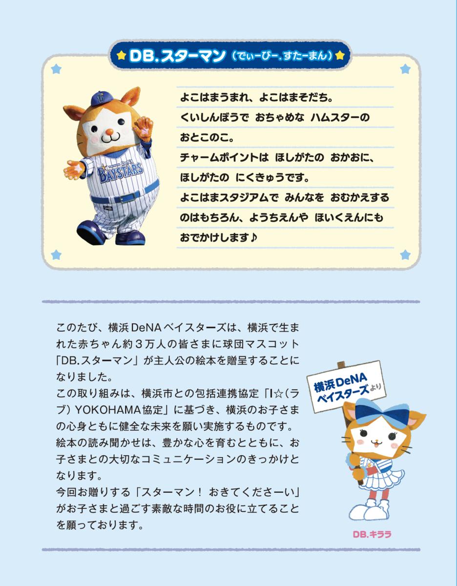 f:id:mojiru:20190709084542p:plain