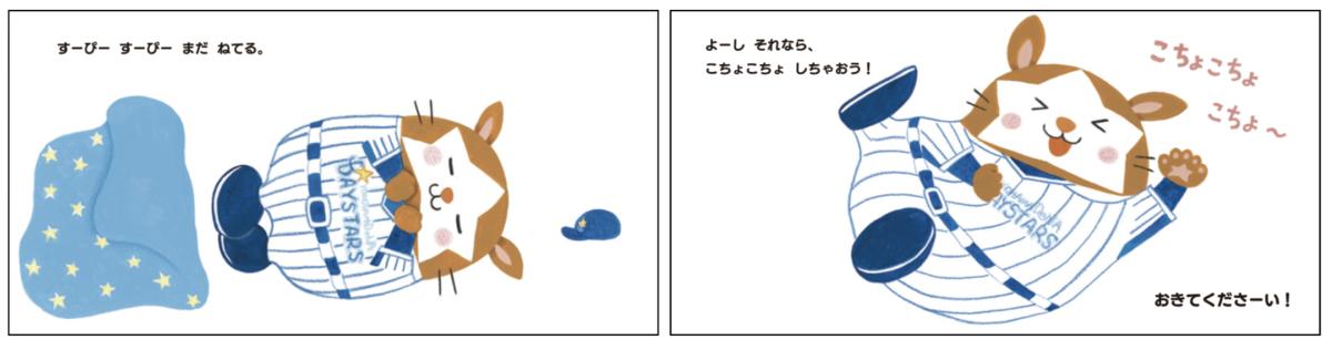 f:id:mojiru:20190709084608p:plain