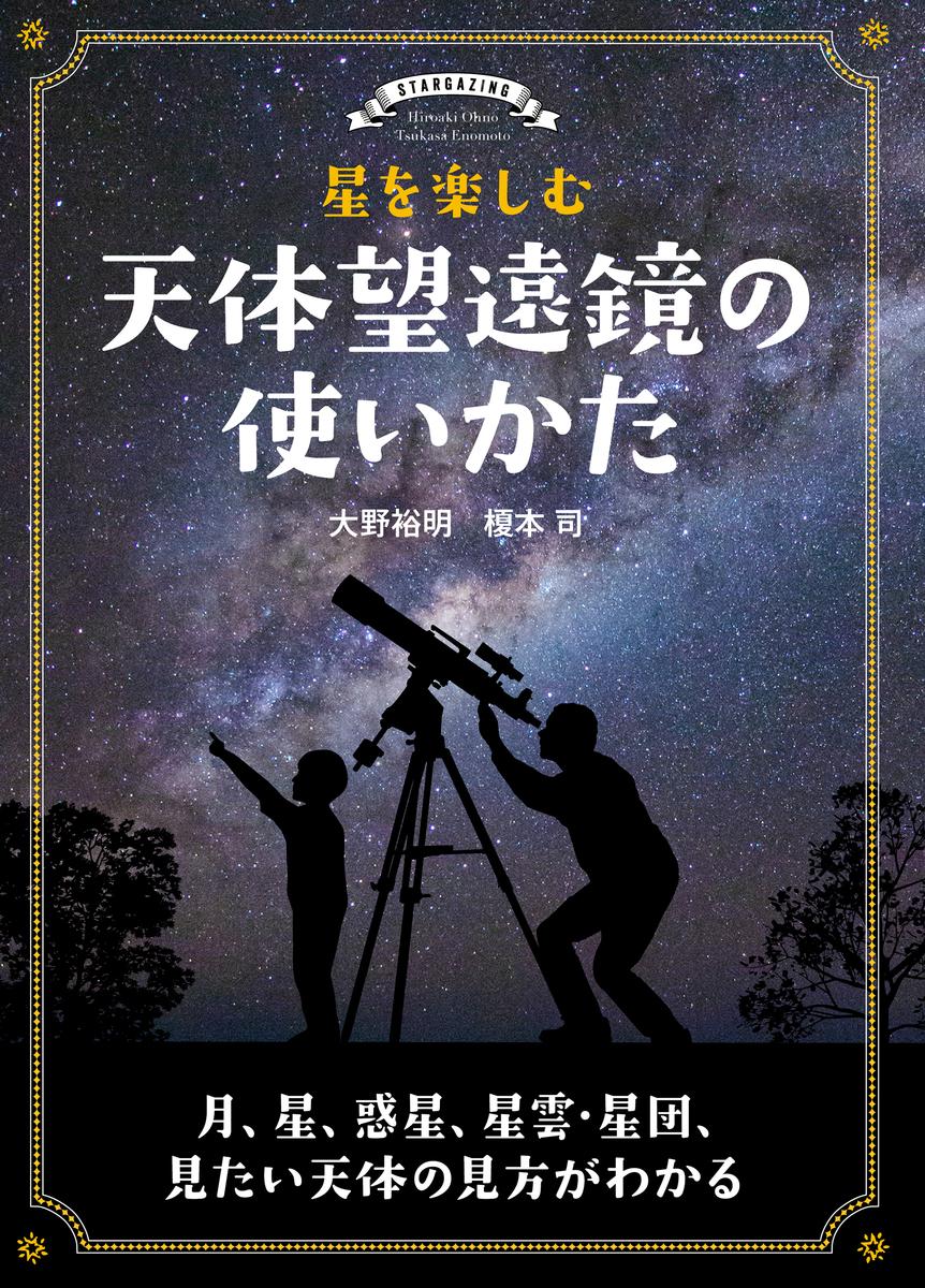 f:id:mojiru:20190710083117j:plain