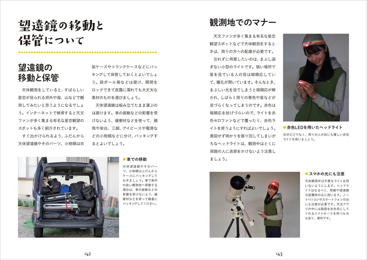 f:id:mojiru:20190710083235j:plain