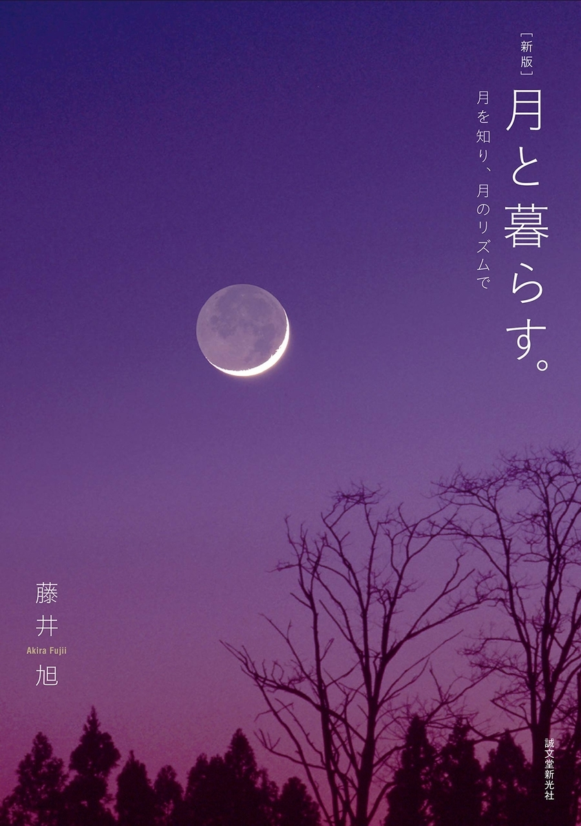 f:id:mojiru:20190711085307j:plain