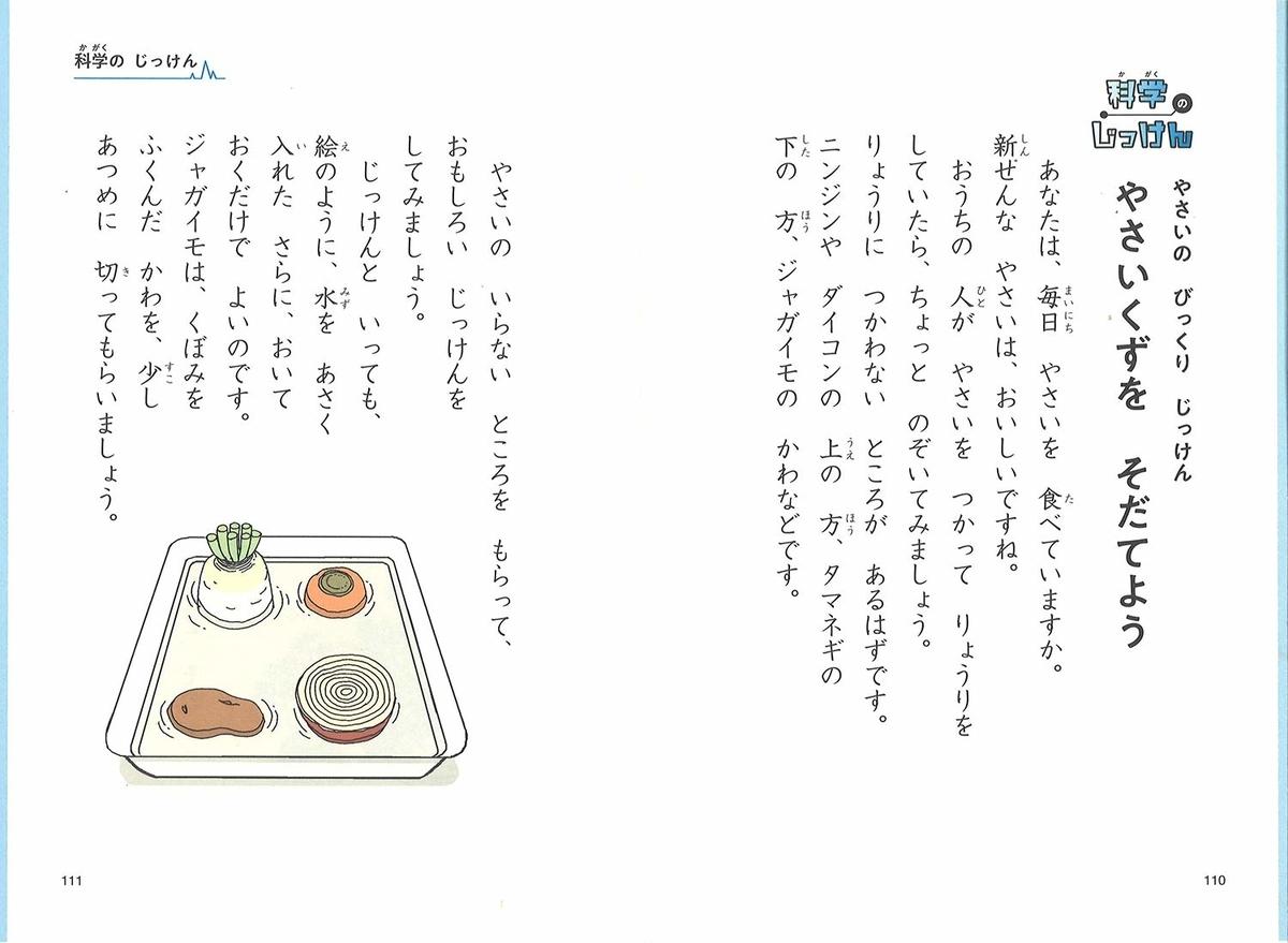 f:id:mojiru:20190717082845j:plain