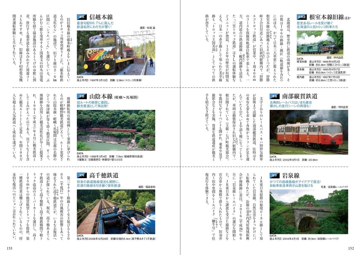 f:id:mojiru:20190717084516j:plain
