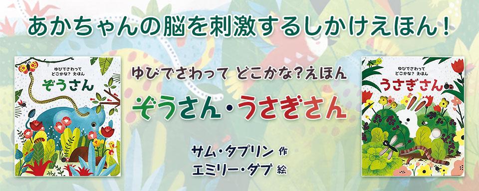 f:id:mojiru:20190718084506j:plain