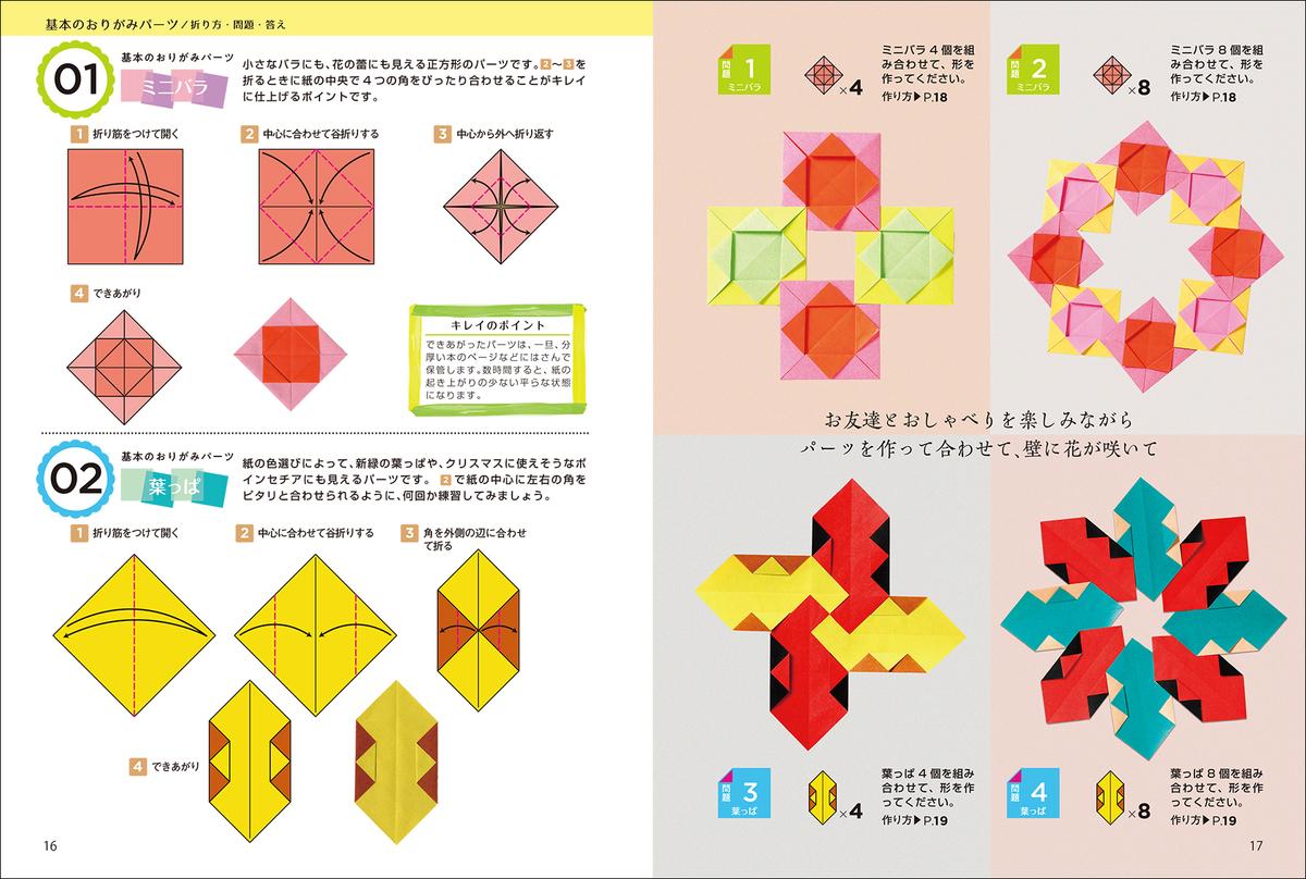 f:id:mojiru:20190719091547j:plain
