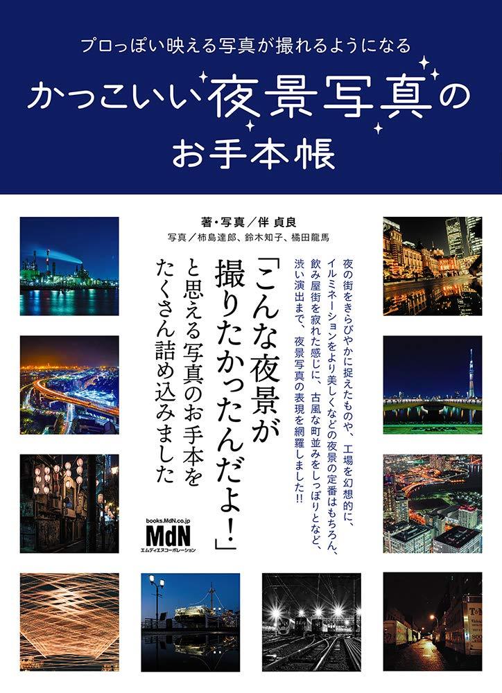 f:id:mojiru:20190723083455j:plain