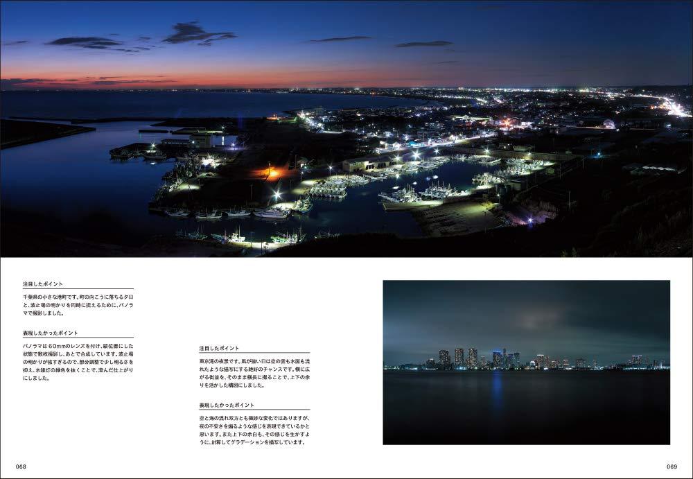 f:id:mojiru:20190723083552j:plain