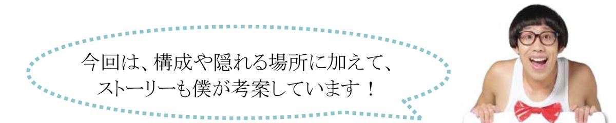 f:id:mojiru:20190724080955j:plain