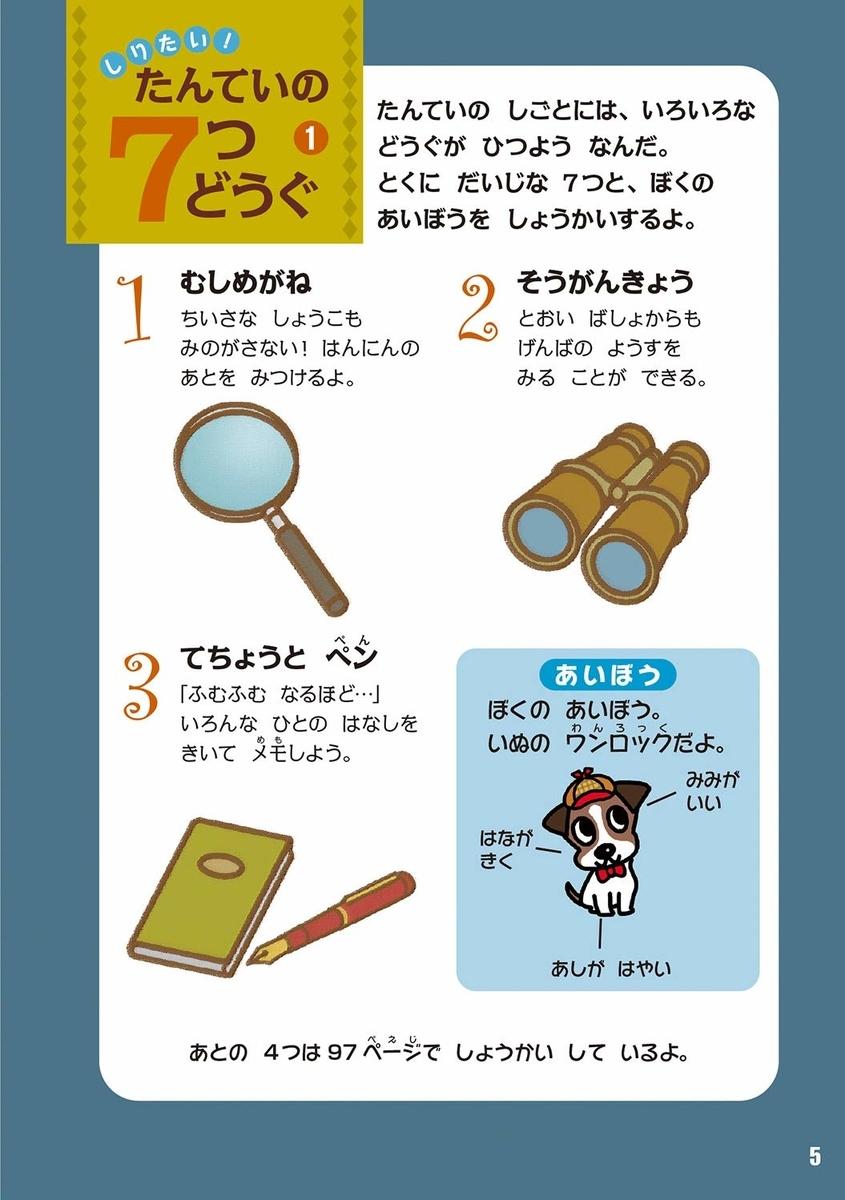 f:id:mojiru:20190724085557j:plain