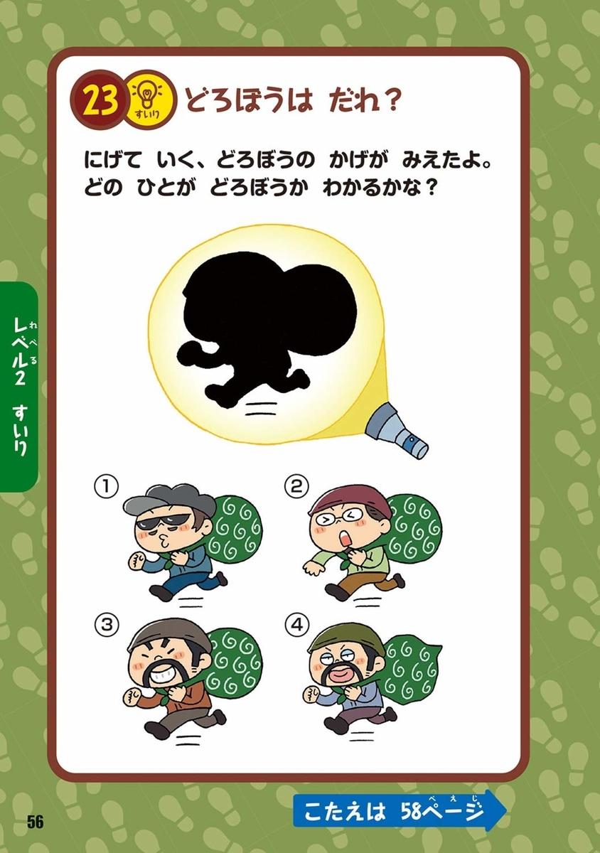 f:id:mojiru:20190724085644j:plain