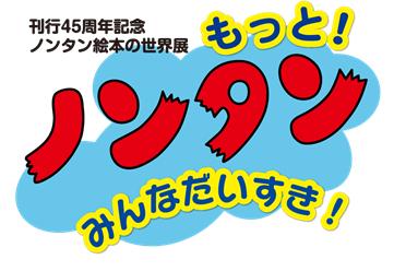 f:id:mojiru:20190725085213p:plain