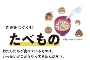 f:id:mojiru:20190725090118p:plain