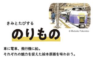 f:id:mojiru:20190725090125p:plain