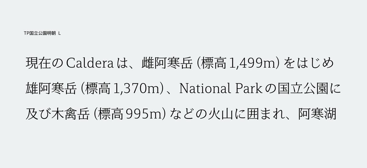 f:id:mojiru:20190726165534j:plain