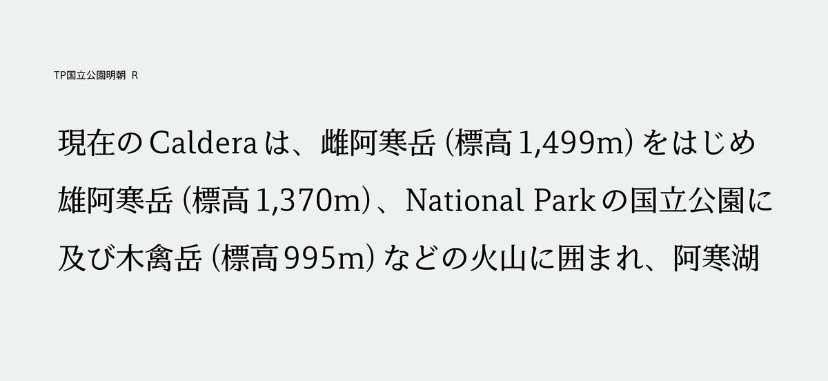 f:id:mojiru:20190726165554j:plain
