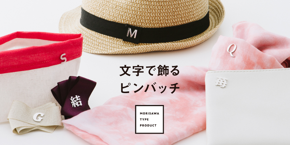 f:id:mojiru:20190726172105j:plain