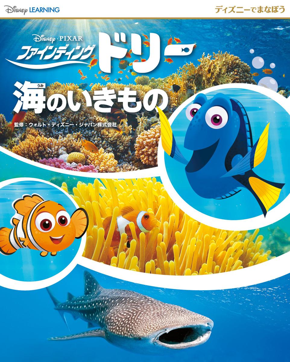 f:id:mojiru:20190730082503j:plain