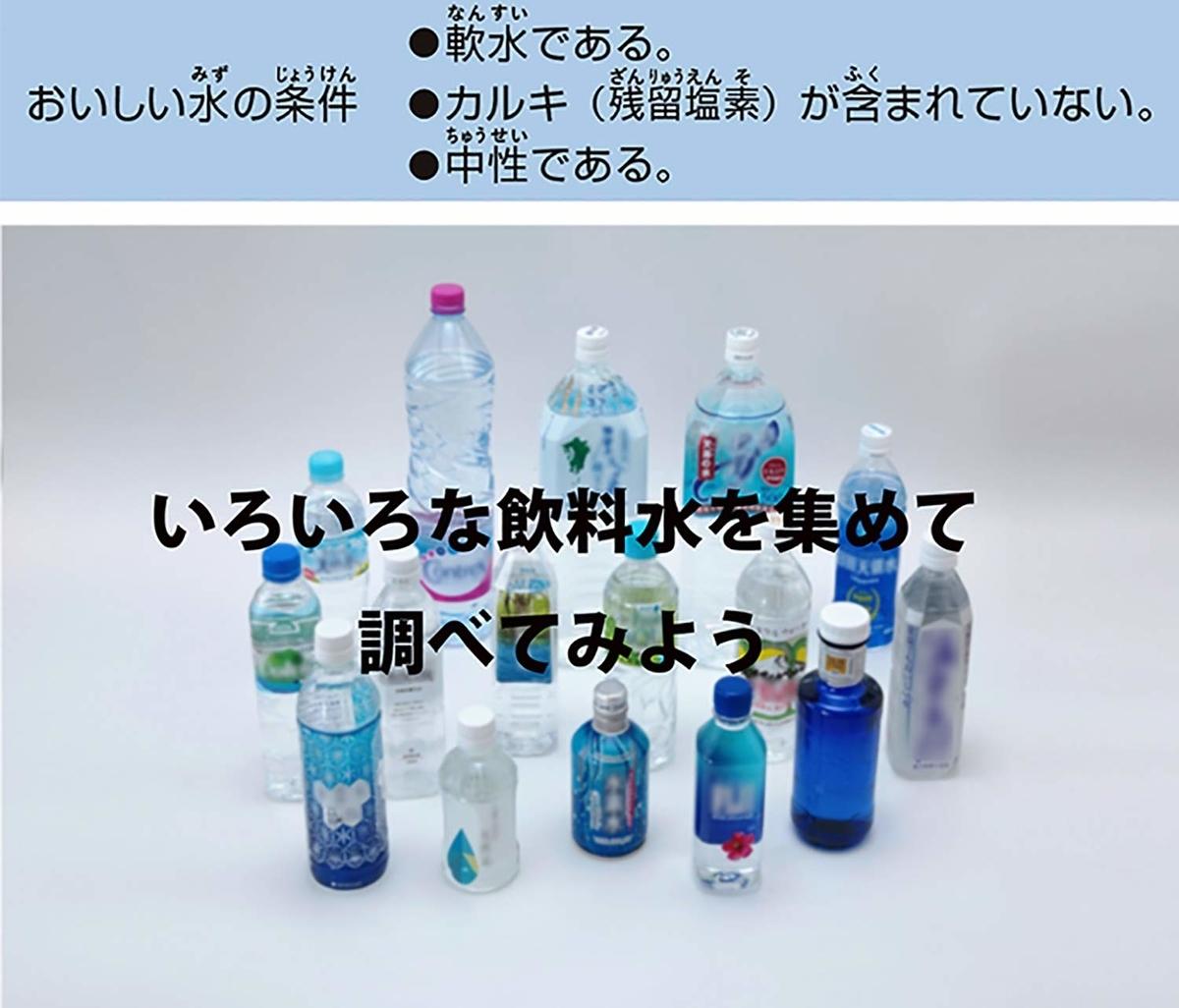 f:id:mojiru:20190731084051j:plain