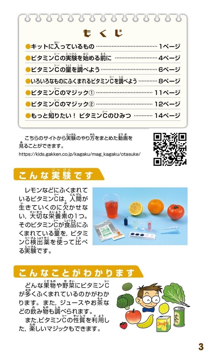 f:id:mojiru:20190731085931j:plain
