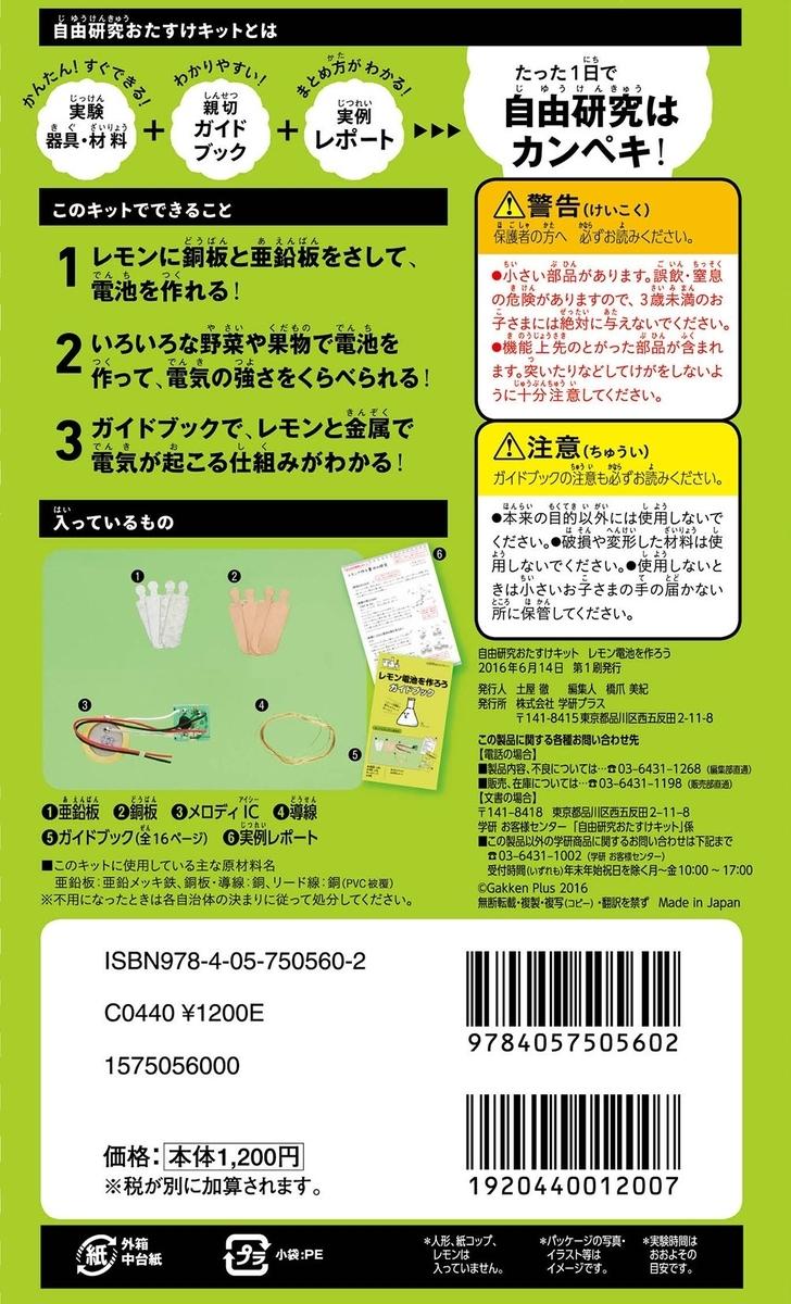 f:id:mojiru:20190731090121j:plain