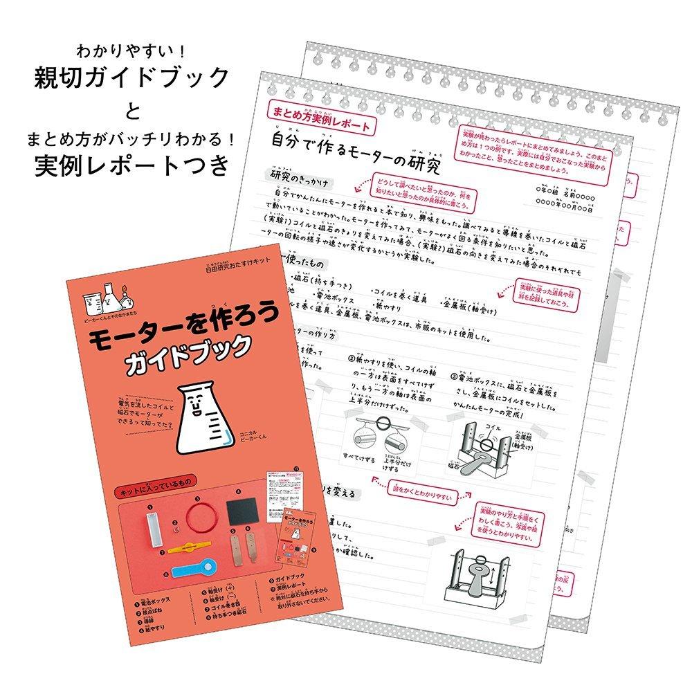 f:id:mojiru:20190731090413j:plain