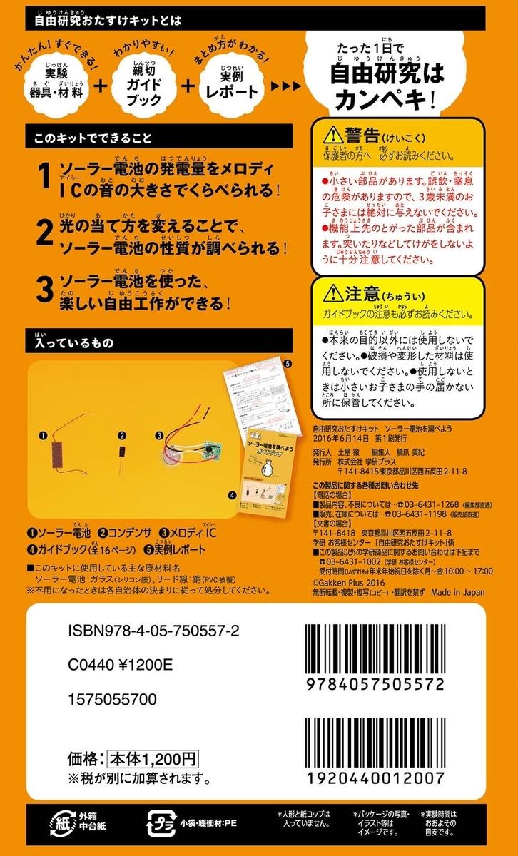 f:id:mojiru:20190731090828j:plain