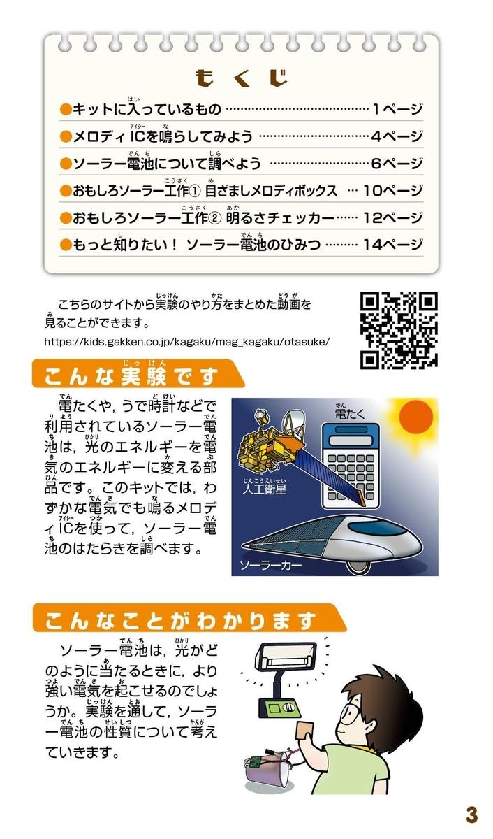 f:id:mojiru:20190731090839j:plain