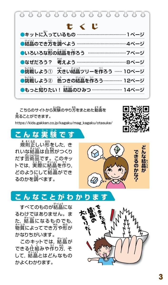 f:id:mojiru:20190731091650j:plain