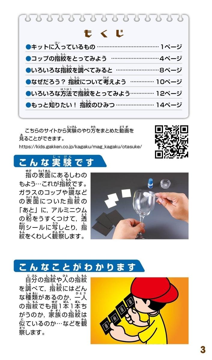 f:id:mojiru:20190731092619j:plain