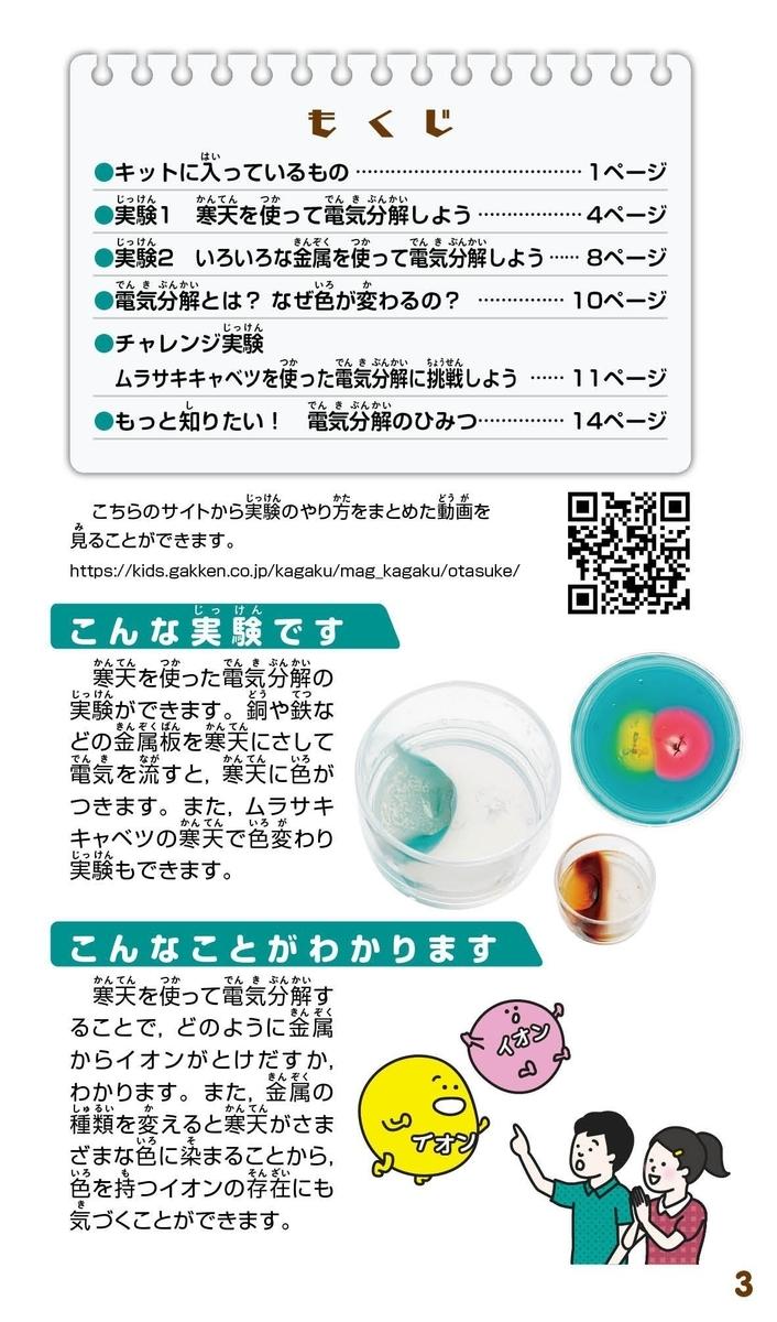f:id:mojiru:20190731092857j:plain