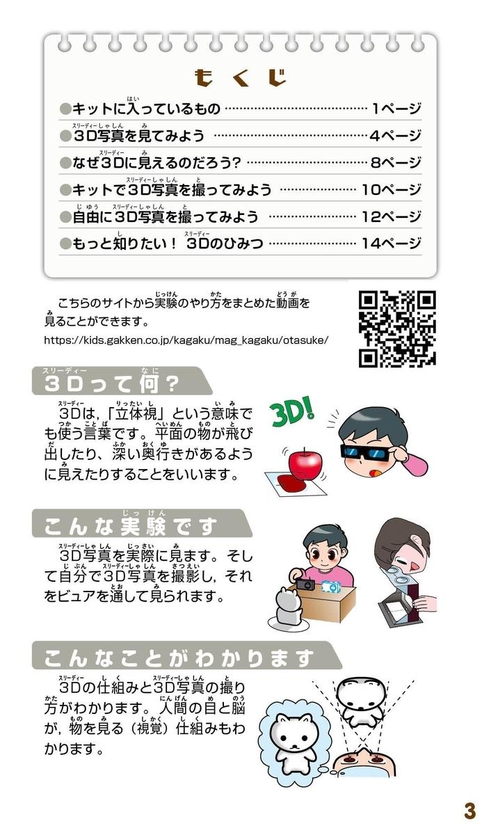 f:id:mojiru:20190731093540j:plain
