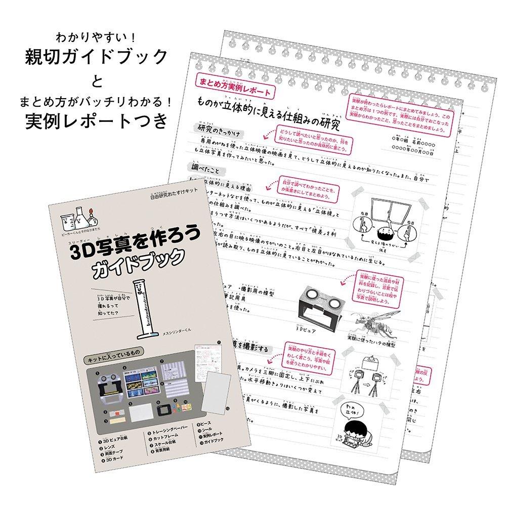 f:id:mojiru:20190731093555j:plain