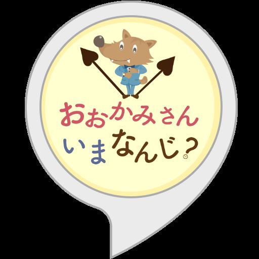 f:id:mojiru:20190801080957p:plain