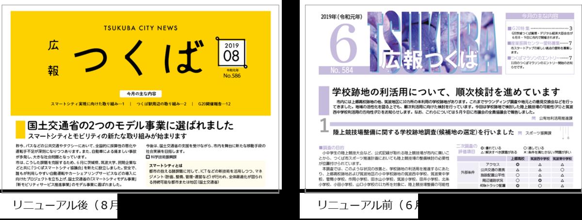 f:id:mojiru:20190801085623p:plain