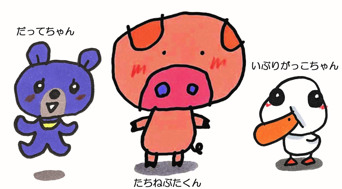 f:id:mojiru:20190805084953j:plain