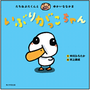 f:id:mojiru:20190805085059j:plain