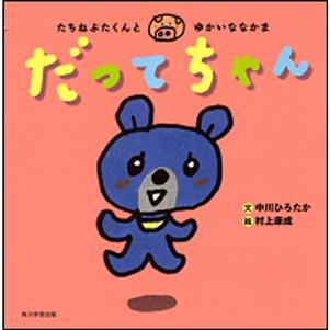 f:id:mojiru:20190805085113j:plain