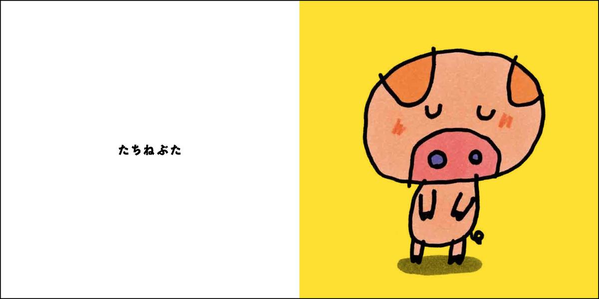 f:id:mojiru:20190805085129j:plain