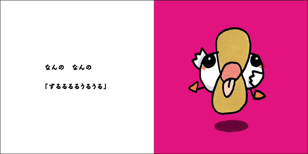 f:id:mojiru:20190805085209j:plain