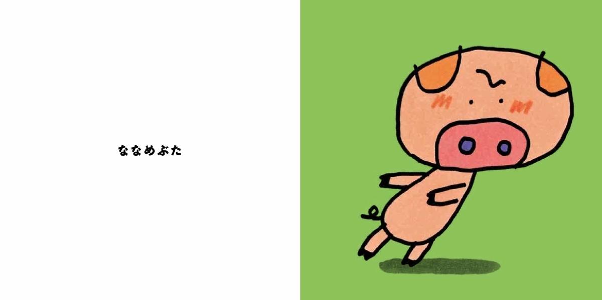 f:id:mojiru:20190805085334j:plain