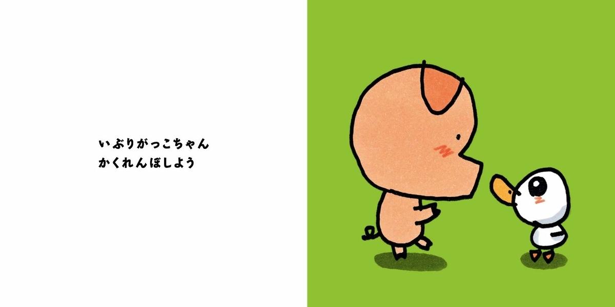 f:id:mojiru:20190805085632j:plain