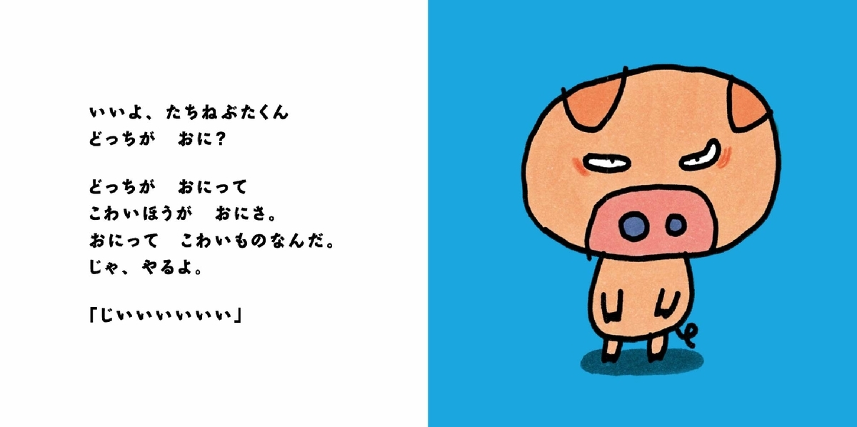 f:id:mojiru:20190805085641j:plain