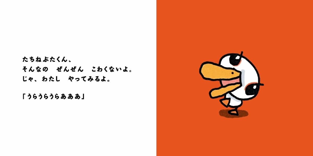 f:id:mojiru:20190805085646j:plain