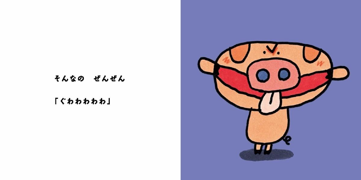 f:id:mojiru:20190805085652j:plain