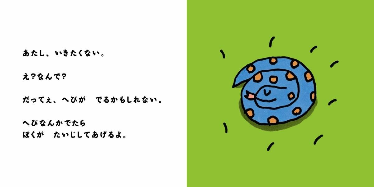f:id:mojiru:20190805090003j:plain