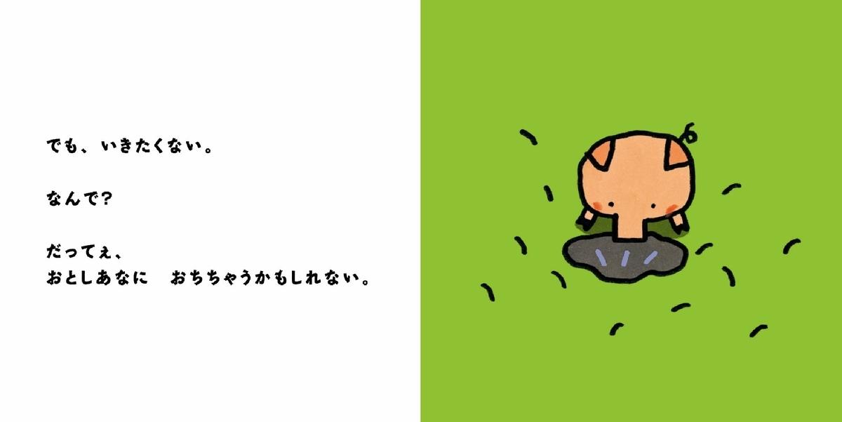 f:id:mojiru:20190805090019j:plain