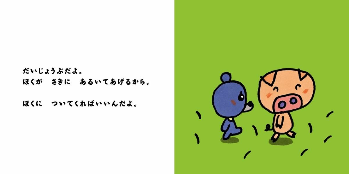 f:id:mojiru:20190805090027j:plain