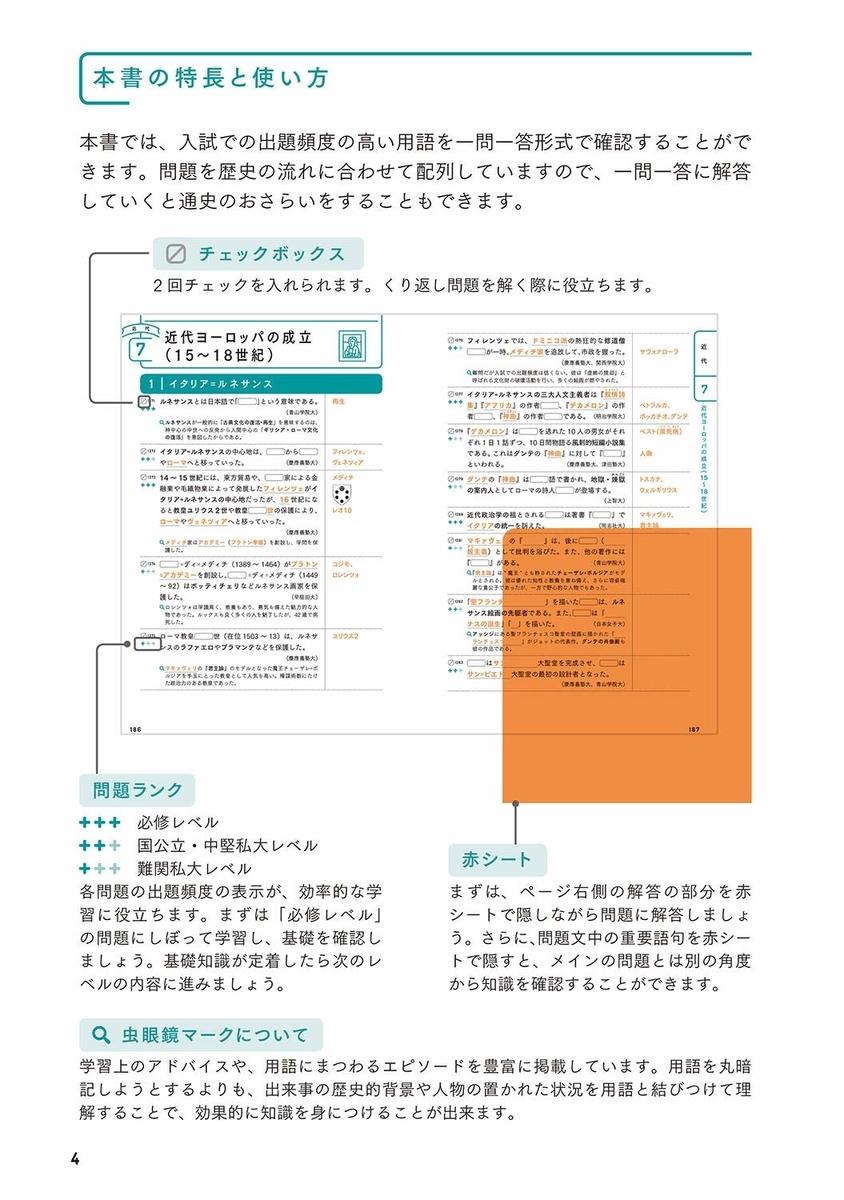 f:id:mojiru:20190807085645j:plain