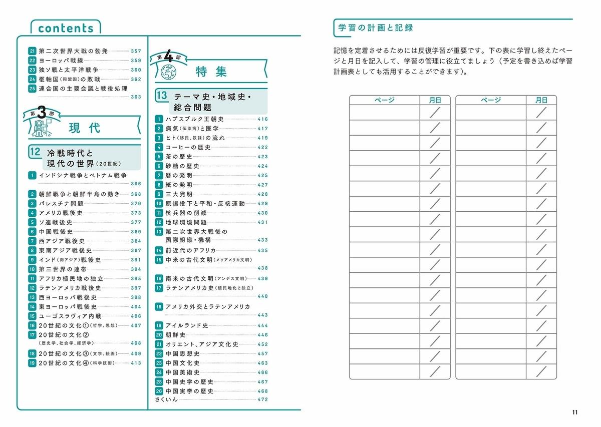 f:id:mojiru:20190807085703j:plain