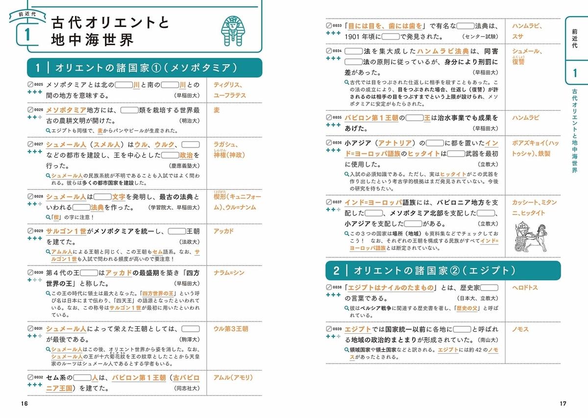 f:id:mojiru:20190807085713j:plain